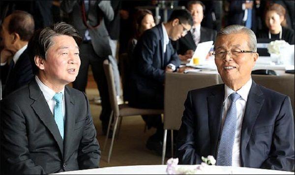 김종인 국민의힘 비상대책위원장과 안철수 국민의당 대표. 사진은 지난 2017년 11월 2일 서울 용산구 그랜드하얏트 호텔에서 열린