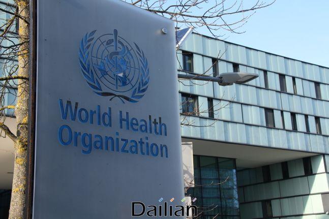 스위스 제네바에 있는 세계보건기구(WHO) 본부 전경(자료사진). ⓒ신화/뉴시스