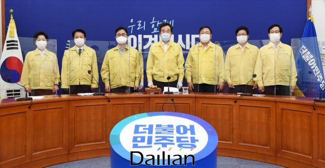더불어민주당 지도부. ⓒ데일리안 홍금표 기자