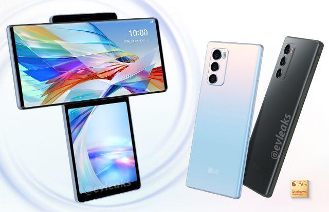 LG전자 하반기 전략 스마트폰 'LG 윙' 렌더링. 에반 블래스 트위터 캡처