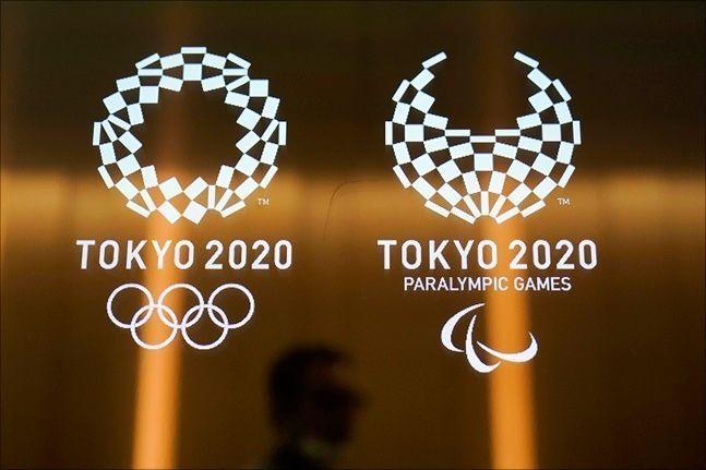 2021년으로 연기된 도쿄올림픽. ⓒ 뉴시스