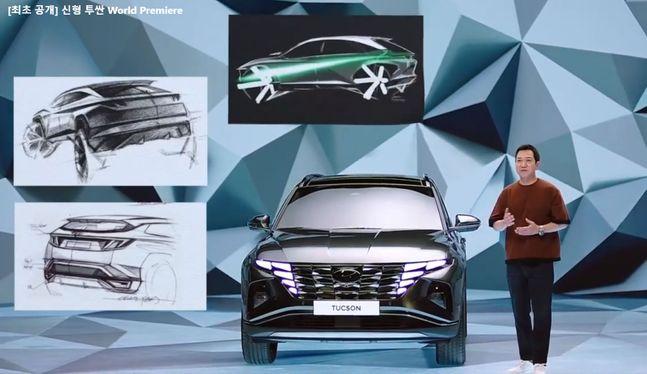 이상엽 현대디자인센터장(전무)이 15일 디 올 뉴 투싼 디지털 월드 프리미어 이벤트에서 신형 투싼 디자인에 대해 설명하고 있다. ⓒ현대자동차(영상 캡처)