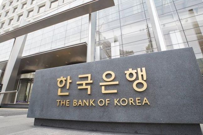 중앙은행이 지급결제제도에 대한 역할을 제대로 수행할 수 있도록 관련된 규제를 정비할 필요가 있다는 지적이 나왔다.ⓒ한국은행