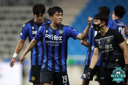 서울을 상대로 결승골을 기록한 송시우. ⓒ 한국프로축구연맹