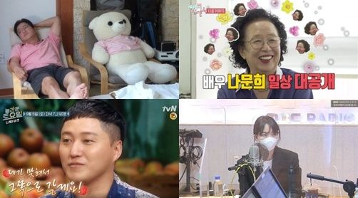 ⓒMBC, tvN, MBC 라디오