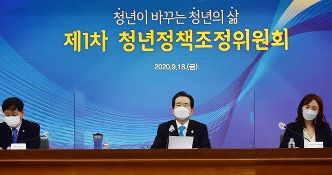 정세균 국무총리가 18일 서울 종로구 세종대로 정부서울청사 별관 국제회의장에서 열린