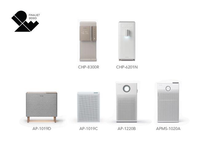 코웨이가 IDEA 2020에서 수상한 제품 이미지.ⓒ코웨이