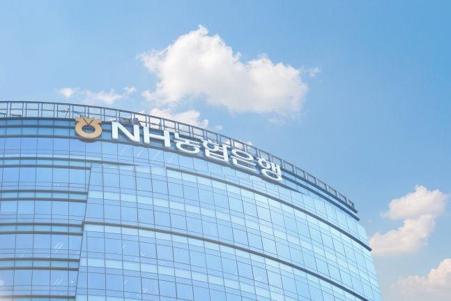 NH농협은행이 서울대학교 빅데이터 연구원에 디지털 핵심인재 양성을 위한 산학협력 빅데이터 분석과정 제 4기를 개설한다.ⓒNH농협은행