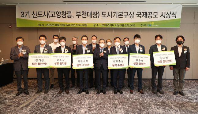LH는 18일 서울 JW 메리어트 호텔에서 고양창릉, 부천대장 신도시를 대상으로 한 '도시기본구상 및 입체적 도시공간계획 국제공모'의 시상식을 개최했다.ⓒLH