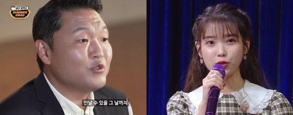 싸이, 아이유ⓒSBS, KBS2 캡쳐