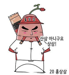 탈삼진 능력을 자랑하는 KIA 홍상삼 (출처: KBO야매카툰/엠스플뉴스)