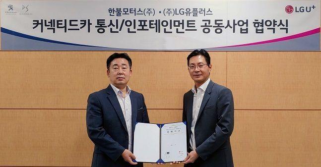 LG유플러스 박성율 기업영업2그룹장 상무(오른쪽)와 한불모터스㈜ 동근태 영업기획 상무가 20일 서울 성동구 한불모터스(주) 본사에서 업무협약을 체결하고 있다. ⓒ LGU+