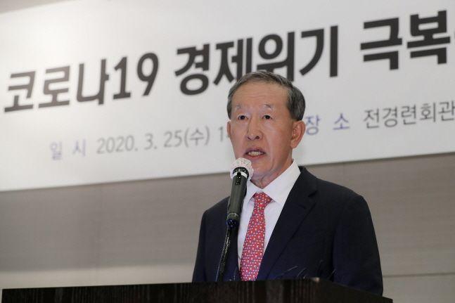 허창수 전국경제인연합회 회장.ⓒ전국경제인연합회