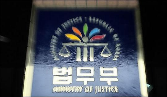 법무부 인권수사 제도개선TF가 교정시설 수용자들의 출석 조사 관행을 개선하기 위한 방안을 제시했다.ⓒ연합뉴스