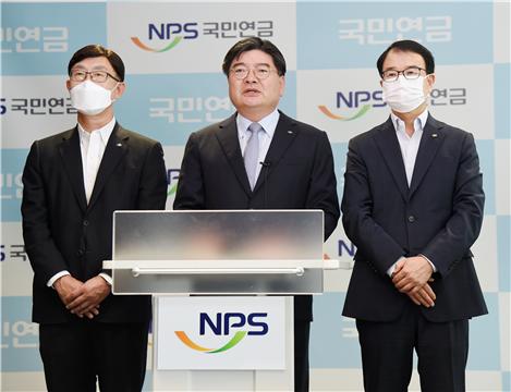 김용진 국민연금공단 이사장(가운데)이 20일 사과문을 발표하고 있다. ⓒ국민연금 제공