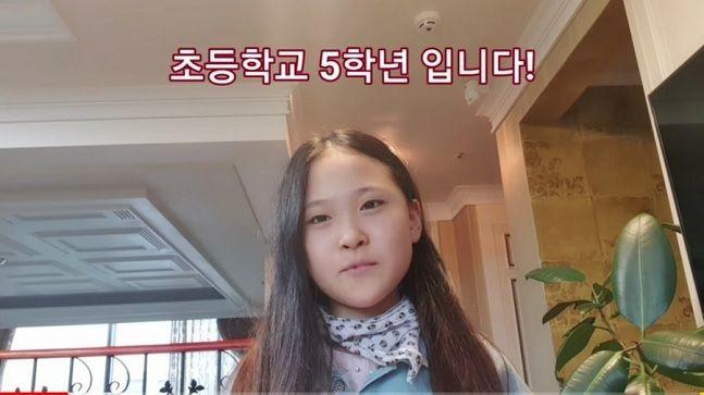 김다현 ⓒ MBN 화면캡처