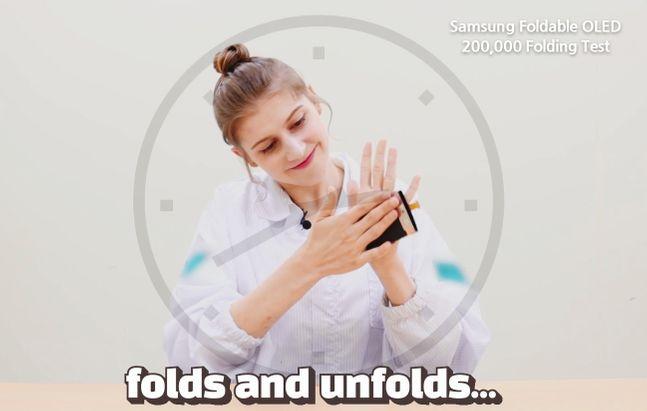 삼성디스플레이의 폴더블 디스플레이 알리기 영상 콘텐츠 '삼성 폴더블 OLED 20만회 폴딩 테스트(Samsung Foldable OLED 200,000 Folding Test)' 썸네일.ⓒ삼성디스플레이
