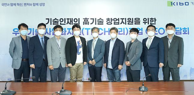 기술보증기금 김영춘 이사 및 직원들과 테크밸리 기업 대표들이 간담회를 마친 후 기념촬영을 하고 있다.ⓒ기술보증기금