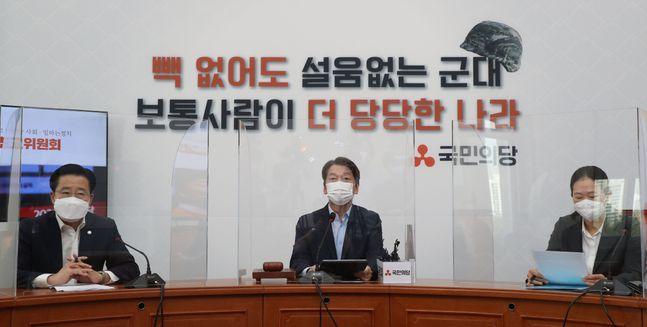 국민의당 안철수 대표가 21일 오전 국회에서 열린최고위원회의에서 발언하고 있다.ⓒ데일리안 박항구 기자