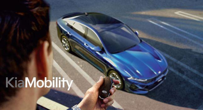 기아자동차가 새로운 형태의 모빌리티 서비스를 도입, 글로벌 모빌리티 전략 다각화에 나선다.ⓒ기아자동차