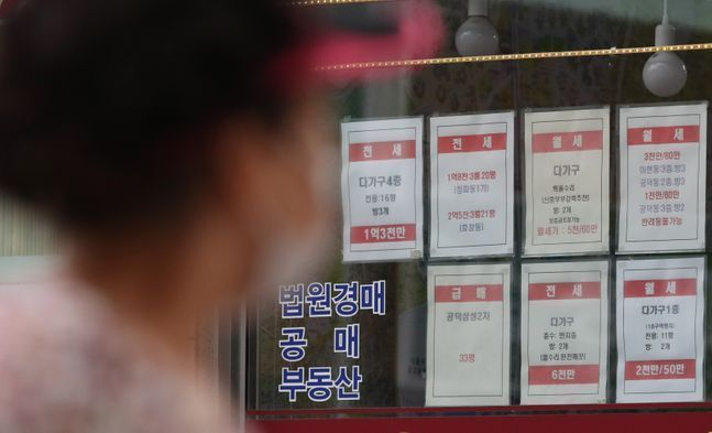 서울의 한 공인중개업소에 매물이 붙어 있다. ⓒ데일리안 류영주 기자