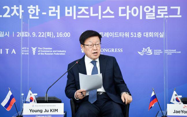 지난 22일 '제12차 한-러 비즈니스 다이얼로그'가 화상으로 개최된 가운데, 김영주 한국무역협회 회장이 서울 삼성동 트레이드타워에 마련된 화상 회의실에서 발표하고 있다. ⓒ한국무역협회