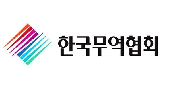 한국무역협회CI ⓒ한국무역협회