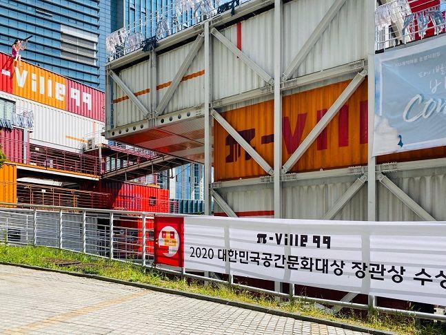 서울시가 지난 2016년 추진한 도시재생 사업 '창조경제 캠퍼스타운'의 일환으로 지어진 '파이빌(π-ville)' 모습.ⓒ데일리안 이정윤 기자