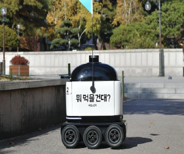우아한 형제들의 자율주행 배달 로봇. ⓒ 과기정통부
