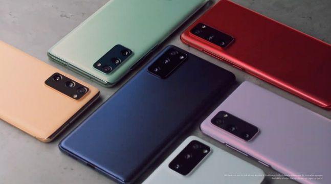 삼성전자 스마트폰 '갤럭시S20 FE(팬 에디션)'. 삼성전자 유튜브 캡처
