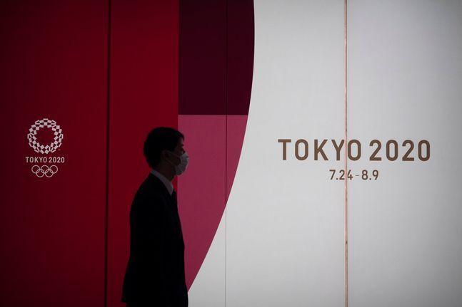 내년으로 연기된 도쿄올림픽. ⓒ 뉴시스