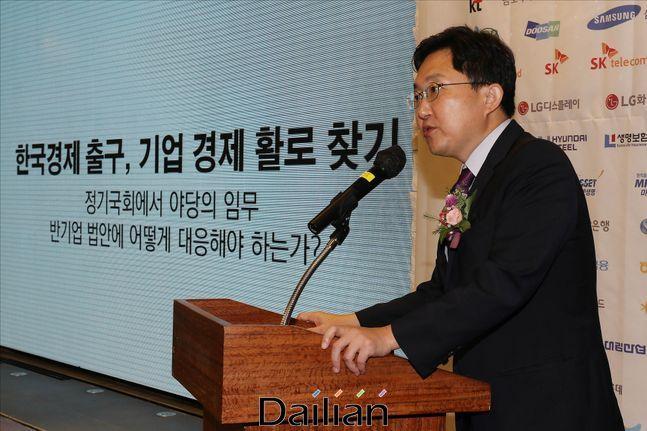 김용태 전 국민의힘 의원이 24일 오전 서울 여의도CCMM빌딩 컨벤션홀에서