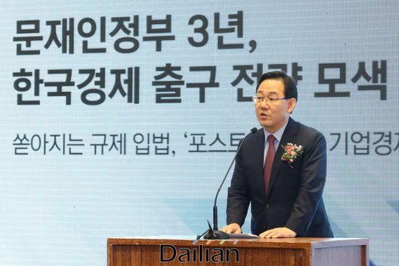 주호영 국민의힘 원내대표가 24일 오전 서울 여의도 CCMM빌딩에서 열린 데일리안 창간 16주년 2020 경제산업비전포럼