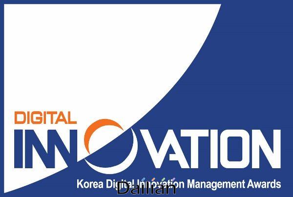 대한민국 디지털 경영혁신대상 로고 ⓒ한국전력
