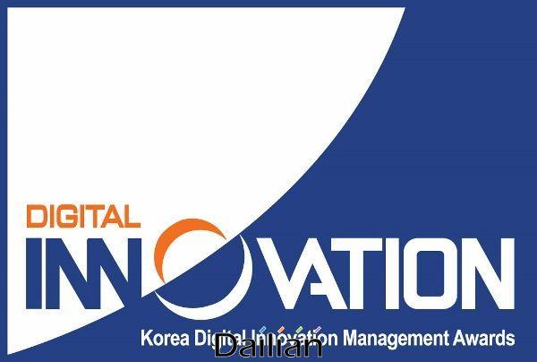 대한민국 디지털 경영혁신대상 로고 ⓒ한전