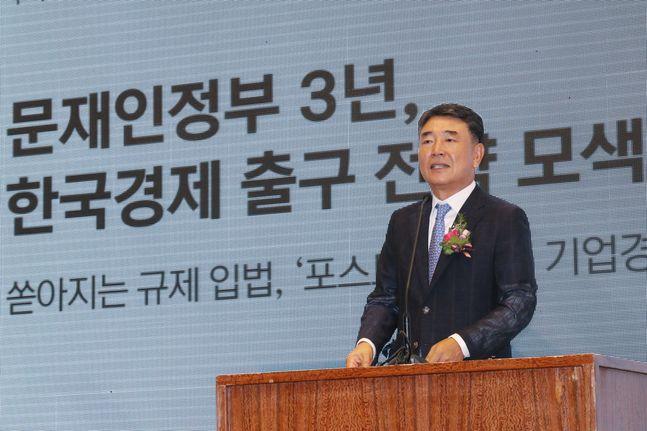 민병호 데일리안 대표이사가 24일 오전 서울 여의도 CCMM빌딩에서 열린 데일리안 창간 16주년 2020 경제산업비전포럼