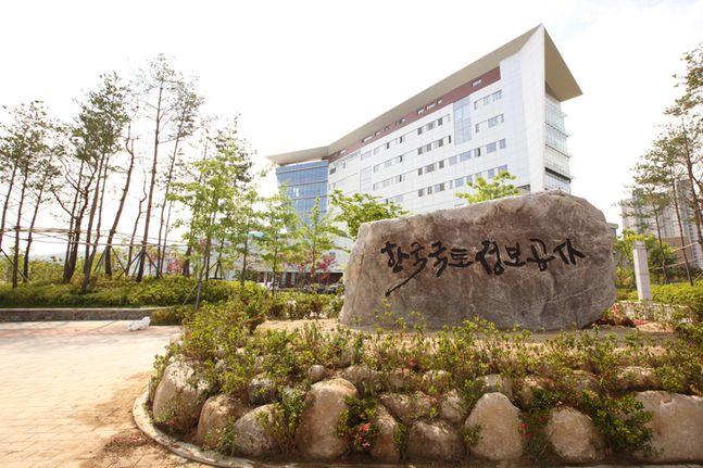 한국국토정보공사 본사 사옥전경 ⓒ한국국토정보공사