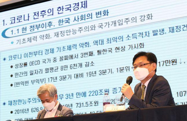 조경엽 한국경제연구원 경제연구실장(오른쪽)이 24일 오전 서울 여의도 CCMM빌딩에서 열린 데일리안 창간 16주년 2020 경제산업비전포럼