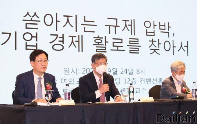 26일 오전 서울 여의도 CCMM빌딩에서 열린 데일리안 2020 경제산업비전 포럼