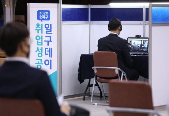 한 구직자가 17일 서울 송파구청 대강당에서 열린