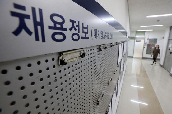신종 코로나바이러스 감염증(코로나19) 확산 사태로 대다수 기업들이 면접 등 채용일정을 연기는 가운데 3일 서울 한 대학교 채용게시판이 텅 비어있다.ⓒ뉴시스