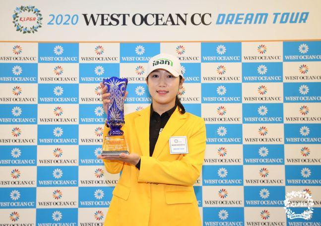 대우산업개발이 후원하는 프로골퍼 정지민2가 열린 'KLPGA 2020 WEST OCEAN CC 드림투어 15차전 우승컵을 들고 있는 모습.ⓒ대우산업개발