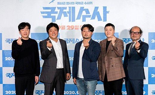 김희원, 곽도원, 김봉한 감독, 김대명, 김상호ⓒ쇼박스