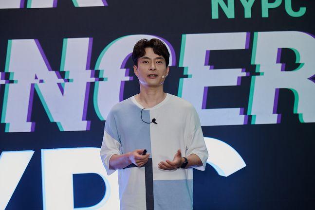 김대훤 넥슨 부사장이 지난달 15일 온라인으로 개최된 넥슨 'NYPC 2020 토크콘서트'에 참석한 모습.ⓒ넥슨