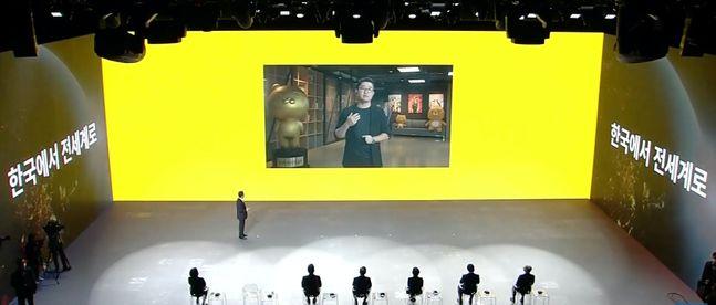 이진수 카카오페이지 대표가 지난 25일 문재인 대통령 주재로 열린 '디지털 뉴딜 문화콘텐츠산업 전략보고회'에서 자사 서비스를 소개하고 있다.ⓒ카카오페이지