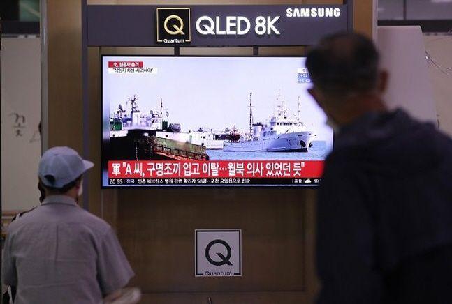 시민들이 24일 오후 서울 용산구 서울역 대합실에서 연평도 공무원 피격 사건 보도를 시청하고 있다. ⓒ뉴시스