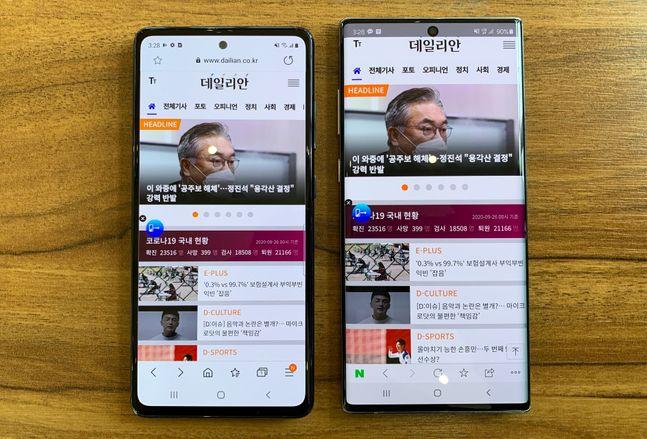 삼성전자 스마트폰 '갤럭시S20 FE'(왼쪽)와 '갤럭시노트10 플러스' 화면 비교.ⓒ데일리안 김은경 기자