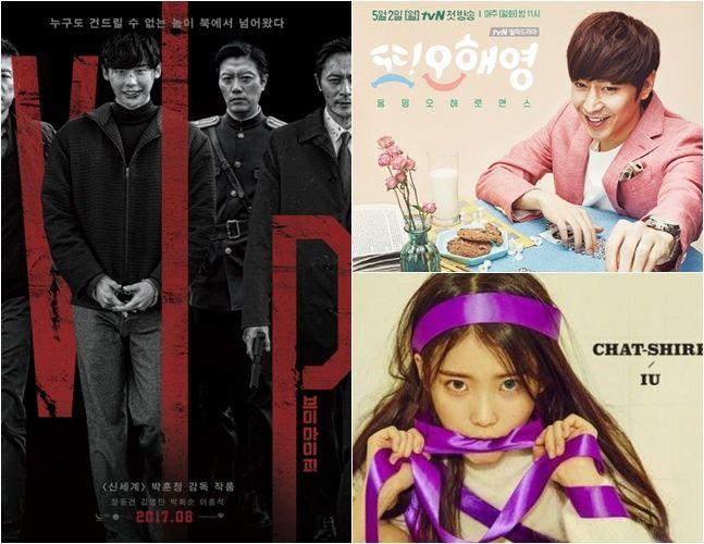 ⓒ워너브라더스 코리아, tvN, 로엔 엔터테인먼트