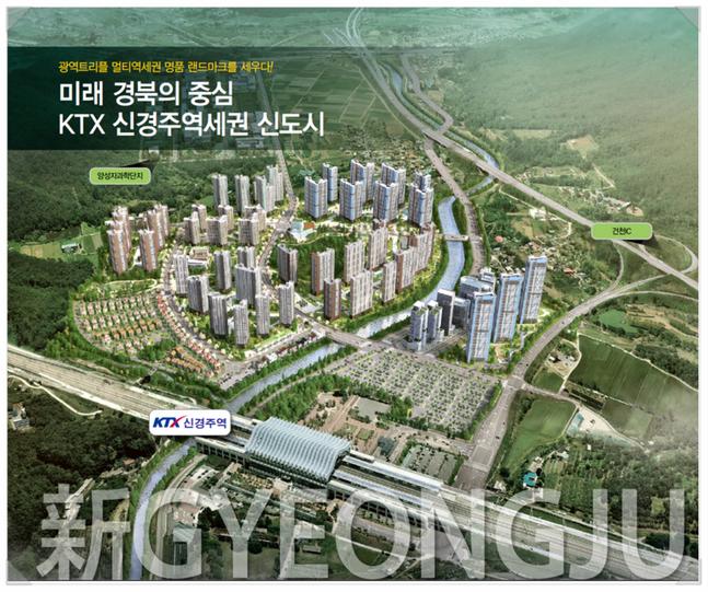 ⓒ사진제공_KTX신경주역세권 신도시 홍보관