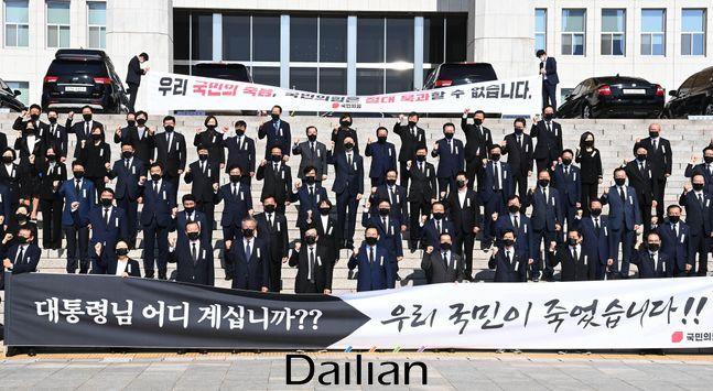 28일 오전 국민의힘 주호영 원내대표와 희원들이 국회 본관 앞 계단에서 '북한의 우리 국민 학살만행 규탄 긴급의원총회'를 갖고 있다.ⓒ데일리안 박항구 기자